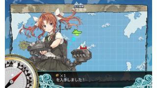 最精鋭甲型駆逐艦、突入!敵中突破!