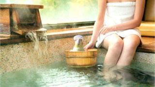 11月26日は「いい風呂の日」
