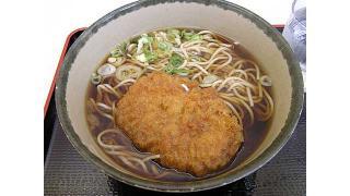 東京で食べてみたい物。