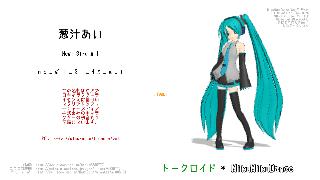 MMDレコードCDジャケットアート選手権 葱汁賞