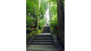ARで行く箱根神社