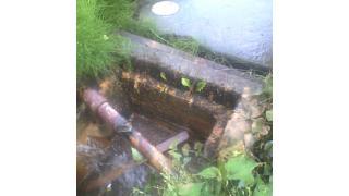 また井戸水が詰まってた