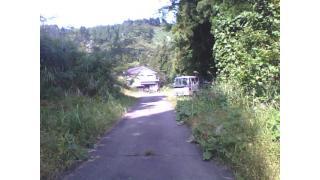 地獄谷温泉(旧桜町峠