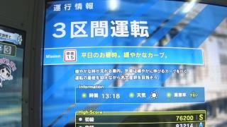 【電車でGO!!】プレイ動画 GO級 平日のお昼時。緩やかなカーブ。【中央線】