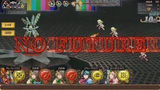 【インサガEC】-サガフロ1-決戦ジェノサイドハート【SaGa Frontier】