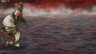 【インサガEC】強敵 デス【ロマサガ】