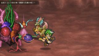 【インサガEC】彷徨える巨大怪生物!麒麟の危機を救え!【サガフロ】