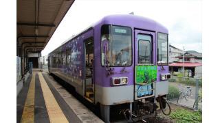 加古川線~北条鉄道をふらっと。