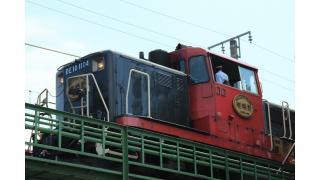 トロッコ列車と川下り。(その1)
