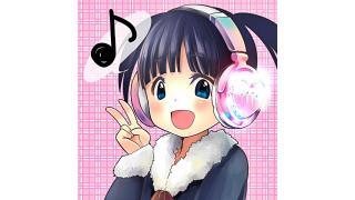 とある少女の音楽革命