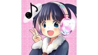 【ニコナマケット4 ~BATTLE AND PARTY~】