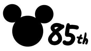 【ミッキーマウス】今日は世界的に有名なあのネズミの誕生日!ハハッ!【ディズニー】