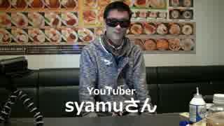 syamu gameSE一覧更新・・・7