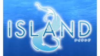 【ゲーム/レビュー】ISLAND
