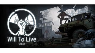 """【趣味/ゲーム】""""Will To Live Online""""やってるよーと言う話"""