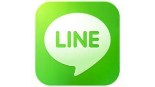 【雑記】私のLINEのアカウントが乗っ取られ、公式サポートを受けた時の話