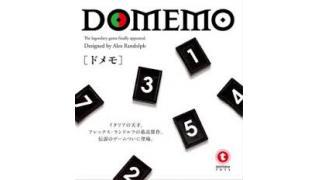【趣味/アナログゲーム】DOMEMO【解説】