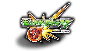 【趣味/ゲーム】8/2(日)モンストグランプリ2015出ます