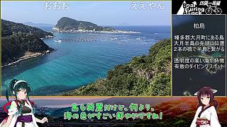 【自転車旅】四国一周RTA_編集後記