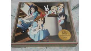 けいおん! K-ON! MUSIC HISTORY'S BOX 購入