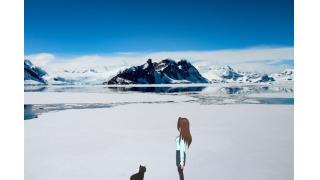 南極を見たことがないのに南極があると信じているのはなぜだ!?