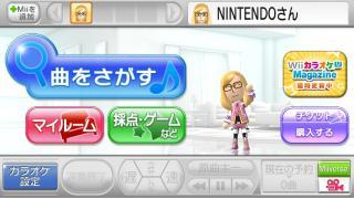 Wii Karaoke U by JOYSOUND!!