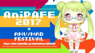 AniPAFE AMV/MAD FESTIVAL in JAPAN 2017(Ver.English 英語版簡易ルール)