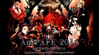 【AMV contest】AniPAFE AMV/MAD FESTIVAL in JAPAN 2018 (Ver.English 英語版簡易ルール)
