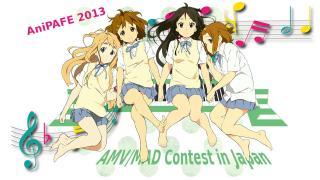 あ・に・ぱ・る AMV/MAD FESTIVAL in JAPAN 2013 告知(動画の世界① EVENT)