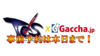 Tetsu X Gaccha