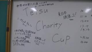 哲噺~回想 Tetsu Charity Cup~