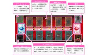 【遊戯王webラジオ】Tetsu/yugioh channel 第178回放送(テツラジ)