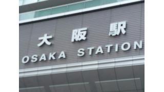 全身イベin大阪に参戦してきました!