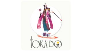 東海道(TOKAIDO) 研究考察 その3 キャラクター紹介 ~景観系~