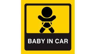 赤ちゃんが乗っています」の意味を知っていますか?