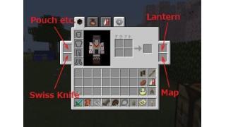自称中級者のMinecraft日記 番外編9-7 The Camping Mod インベントリの使い方