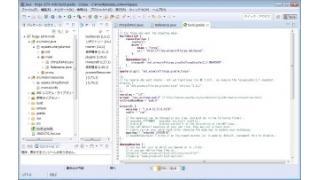 自称中級者のMinecraft日記 Eclipseで艦これMOD(仮)に挑戦 MODのリリーステストの準備