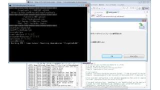 自称中級者のMinecraft日記 Eclipseで艦これMOD(仮)に挑戦 リリーステスト1 jarファイル出力