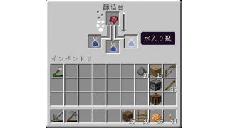 自称中級者のMinecraft日記 part.71 村人治療編(3) スプラッシュ化した弱化ポーション