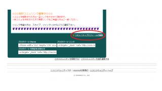 niconico忘備録2-コミュニティ設定の変更・申請を手動に変更ー
