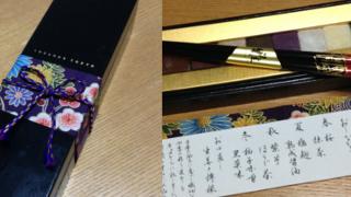 食べてみた8-和のなんだか高級なチョコ・ルワンズ東京の雅-