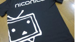 「しまむら×niconico」のコラボTシャツ買ったよー!2