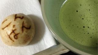 食べてみた11-しみっちゃんの氷室饅頭-