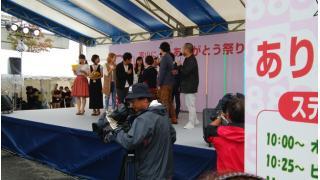 富山テレビありがとう祭り2016に行ってみた