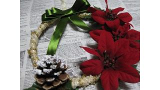 クリスマスがお正月ぽくなった・・・眠いから適当にうp