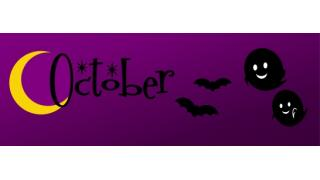 作ってみた15 -カレンダー10月-