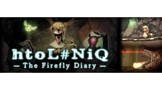 htoL#NiQ-ホタルノニッキ-