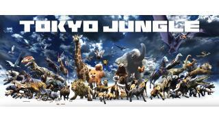 TOKYO JUNGLE(トーキョージャングル)