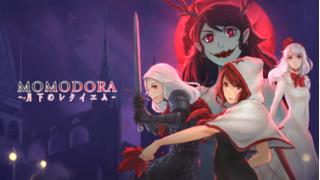 【PS4版】MOMODORA: 月下のレクイエムを楽しく実況 Part8