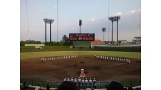 高校野球観戦 平成27年度秋季埼玉県大会 閉会式